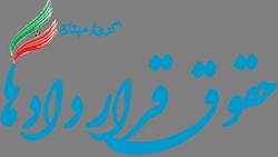 تنظیم قراردادهای تجاری و بازرگانی